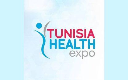 Santé : Le salon Tunisia Health Expo du 7 au 10 mars 2018