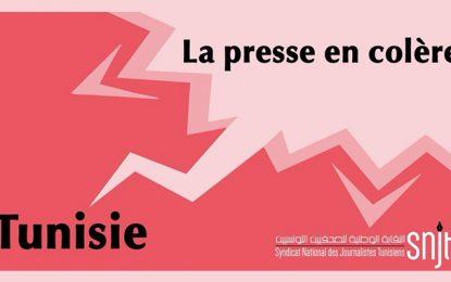 Liberté d'expression : La presse tunisienne en colère