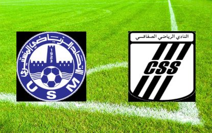 Coupe de Tunisie-8e de finale : Deux chocs et des surprises attendues