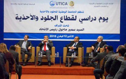 Tunisie : Les difficultés du secteur du cuir et de la chaussure