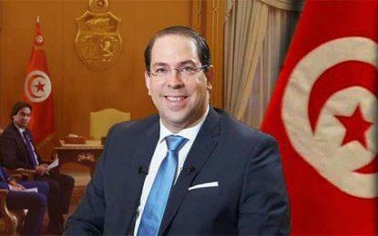 Youssef Chahed s'adresse aux Tunisiens ce soir sur Watania 1