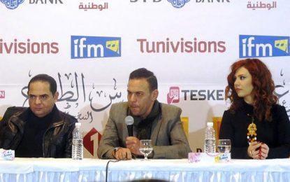 ''Ours Ettbou''' : Un concert du tandem Zied Gharsa et Lena Chamamyan