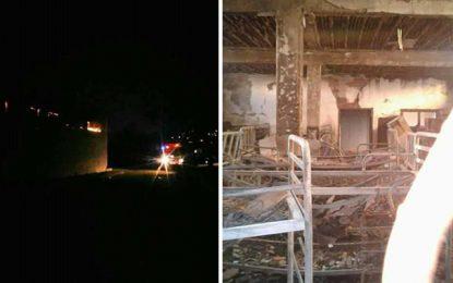 Siliana : Enquête sur un incendie dans un foyer à Kesra