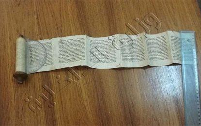 Bizerte : Saisie d'un manuscrit archéologique écrit en hébreu