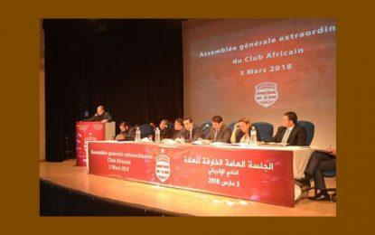 Club africain : Les rapports financiers du comité Riahi rejetés