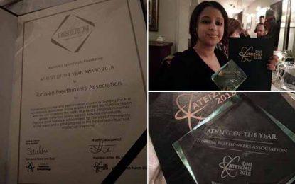 Prix international des athées 2018 pour une association tunisienne