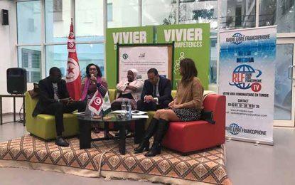 Racisme en Tunisie : Des étudiants subsahariens témoignent