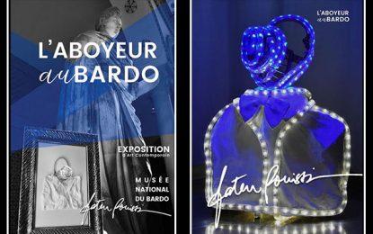 Musée du Bardo : Une nouvelle exposition de Feten Rouïssi