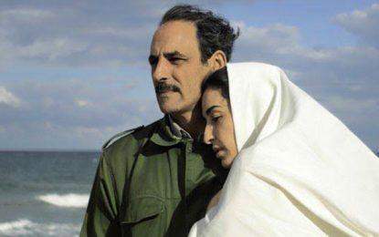 Au Colisée : ''Avant-première de ''Vagues brisées'' de Habib Mestiri