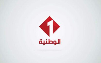 Tunisie : Des journalistes d'Al-Watania 1 agressés à Laouina