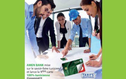 Amen Bank lance la «Carte Salaire» sur une puce 100% tunisienne