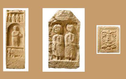 Musée du Bardo : Antiquités d'Afrique au Musée des Offices de Florence