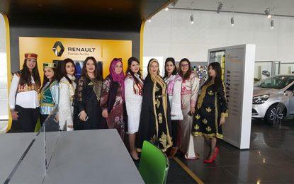 Groupe Artes : Des conseillères clientèles vêtues de l'habit traditionnel tunisien