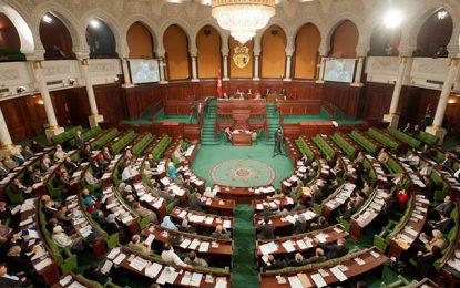 Tunisie : L'Assemblée n'a pas levé l'immunité de députés soupçonnés de corruption