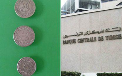 BCT : Mise en circulation de nouvelles pièces de monnaie