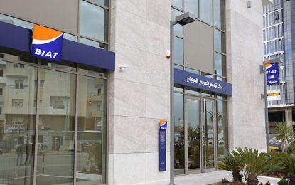 Biat : Produit net bancaire de 225,9 MDT au 1er trimestre 2019