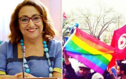 Homosexualité : Des Ong interpellent Bochra Bel Haj Hmida sur l'article 230