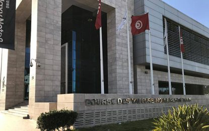 Bourse de Tunis : L'indice Tunindex termine en repli de 0,5%