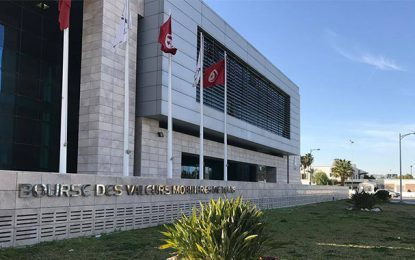 Bourse de Tunis : Le Tunindex concède sa 4e baisse consécutive