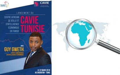 Conférence à Tunis : Veille économique et conquête des marchés africains
