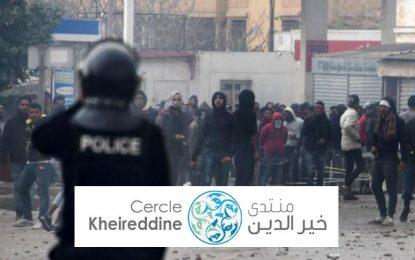 Débat à Carthage : Démocratie et crise économique en Tunisie