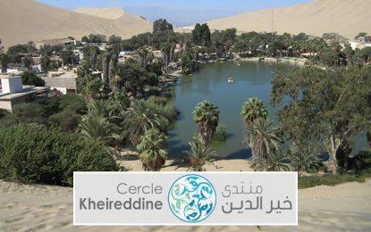 Développement régional : Le Cercle Kheireddine à la rencontre du Jérid