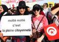 La Tunisie à l'avant-garde des pays arabo-musulmans en matière d'égalité