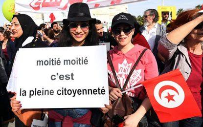 Egalité successorale en Tunisie : Méprise sur la question de la laïcité en islam