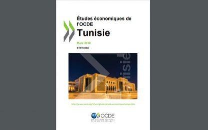 Etude de l'OCDE sur la Tunisie : Relancer le processus de convergence économique
