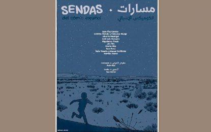 Exposition à Tunis : Actualité de la bande dessinée espagnole