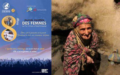 Séminaire à Tunis : Contre la féminisation de la pauvreté