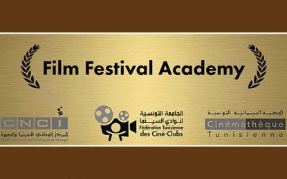 La FTCC organise la première session du Film Festival Academy