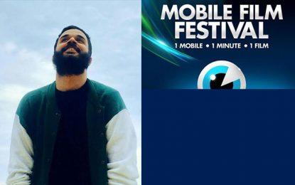 Mobile Film Festival : Prix du Jury pour ''Zulu Rema'' de Haïthem Sakouhi