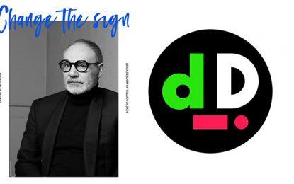 Tunis célèbre la 2e Journée du Design italien dans le monde