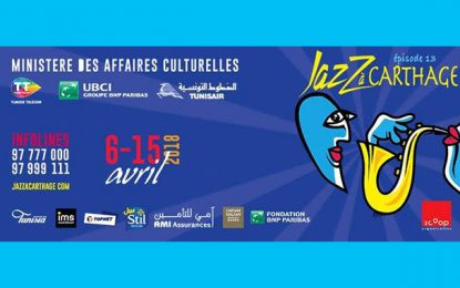 Programme du festival Jazz à Carthage 2018 :  «Back to the roots»