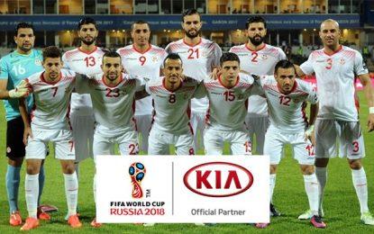 Football-Sponsoring : Les showrooms Kia aux couleurs de l'équipe de Tunisie