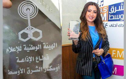 La chanteuse tunisienne Latifa Arfaoui décroche l'Oscar du Moyen-Orient