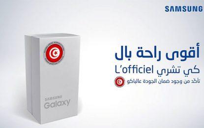Lutte contre le marché parallèle : Un macaron pour confirmer la qualité Samsung