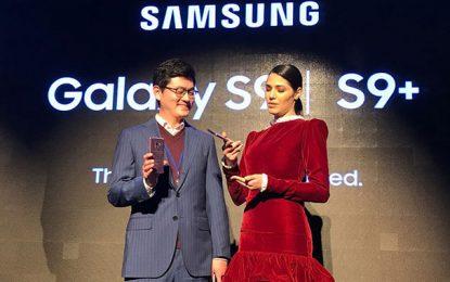 Smartphone: Samsung Tunisie lance le Galaxy S9 et S9+