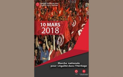 Samedi à Tunis : Marche pour l'égalité dans l'héritage en Tunisie