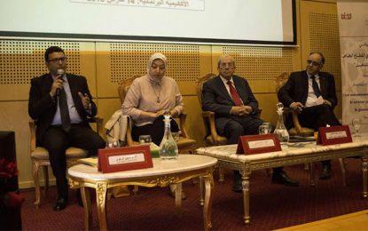 Tunisie : Les enjeux de la microfinance expliqués aux députés
