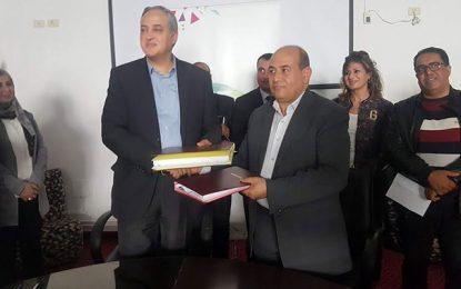 Partenariat entre Tunisie Telecom et l'hôpital Farhat Hached de Sousse
