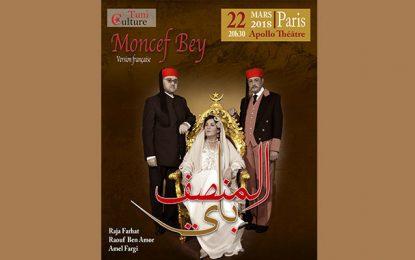 Théâtre : Raja Farhat présente sa dernière pièce ''Moncef Bey'' à Paris