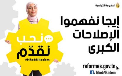 Tunisie : Le gouvernement Chahed lance la campagne « Nheb Nkadem »