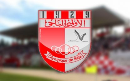 Tunisie-Football : L'Olympique de Béja descend en Ligue 3