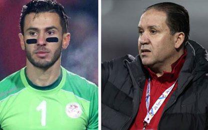 Equipe de Tunisie : La mise au point du gardien Rami Jeridi