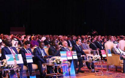 Finances: La Tunisie abritera la réunion annuelle de la BID début avril