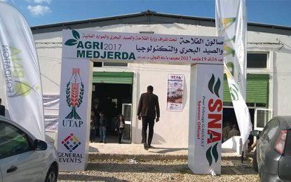 Béja : Le salon Agri Medjerda se tiendra du 15 au 17 mars 2018
