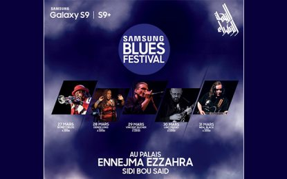 Sidi Bou Saïd : Samsung Blues Festival au Palais Ennejma Ezzahra