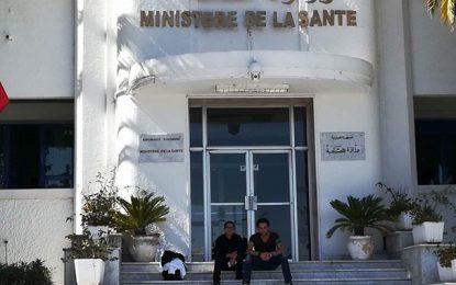 Médecins en colère : Sit-in devant le ministère de la Santé